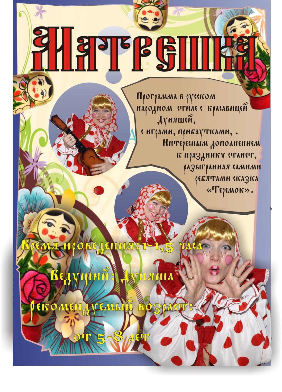 Поздравление с Днём Рождения Дмитрия Городжего от голливудских звёзд
