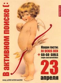 erotika-russkie-v-horoshem-kachestve