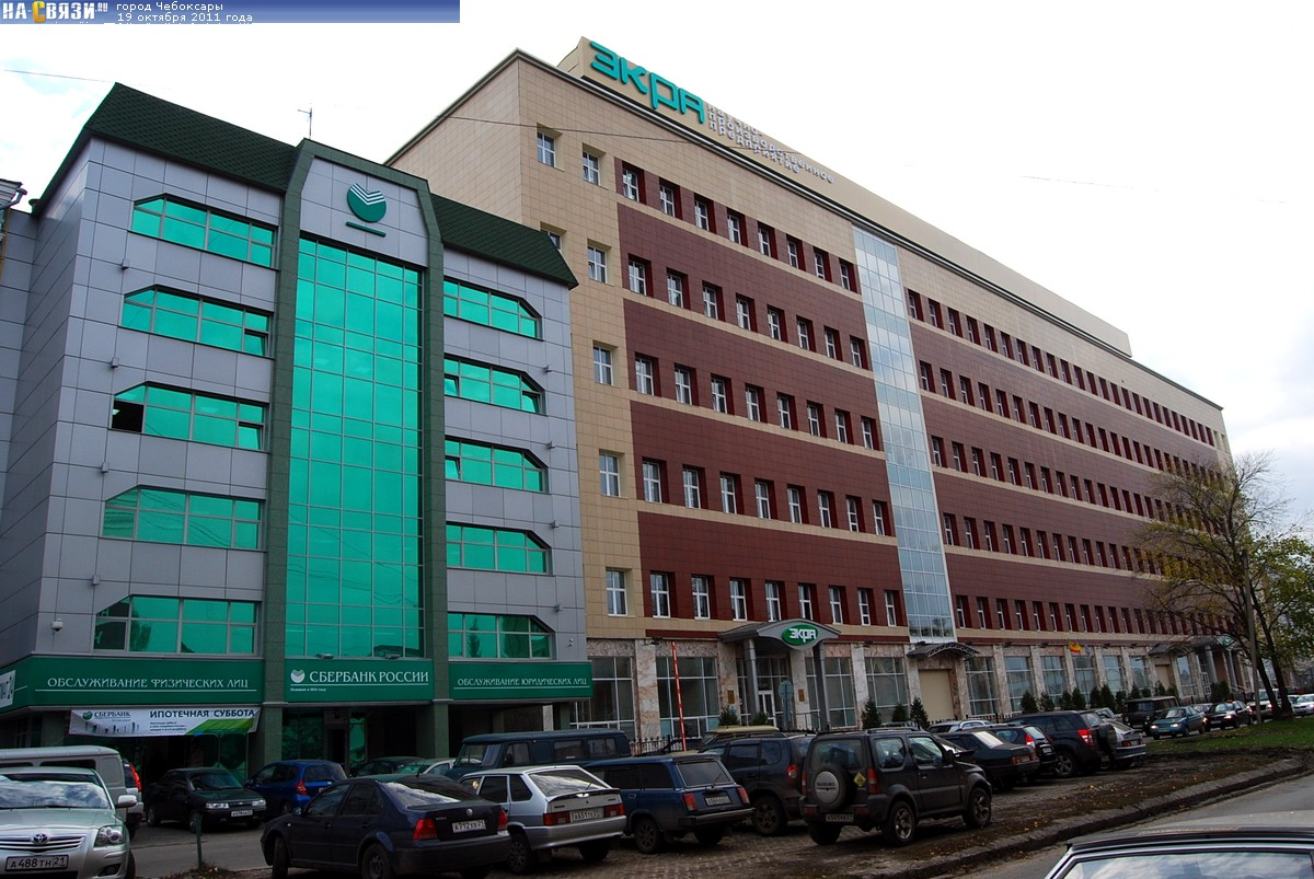 Гбуз республики карелия городская поликлиника 1