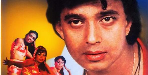 фильм индия танцор диско смотреть в хорошем качестве