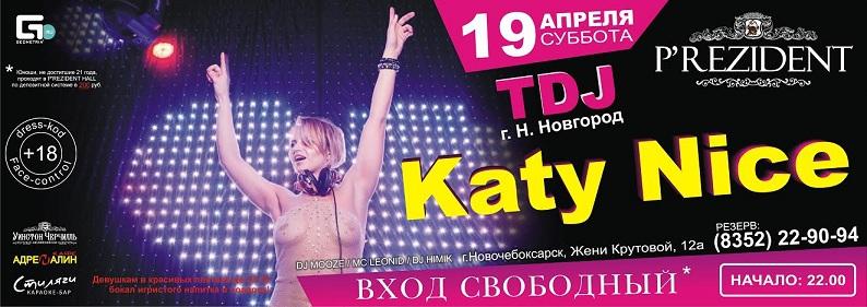 В субботу в клубе p rezident tdj katy nice нижний