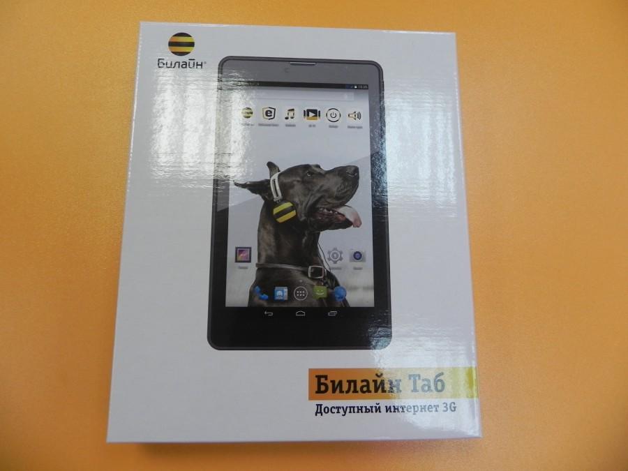 Акция на планшет IRBIS TZ7 за 349 рублей с 2 11 2 15 года по