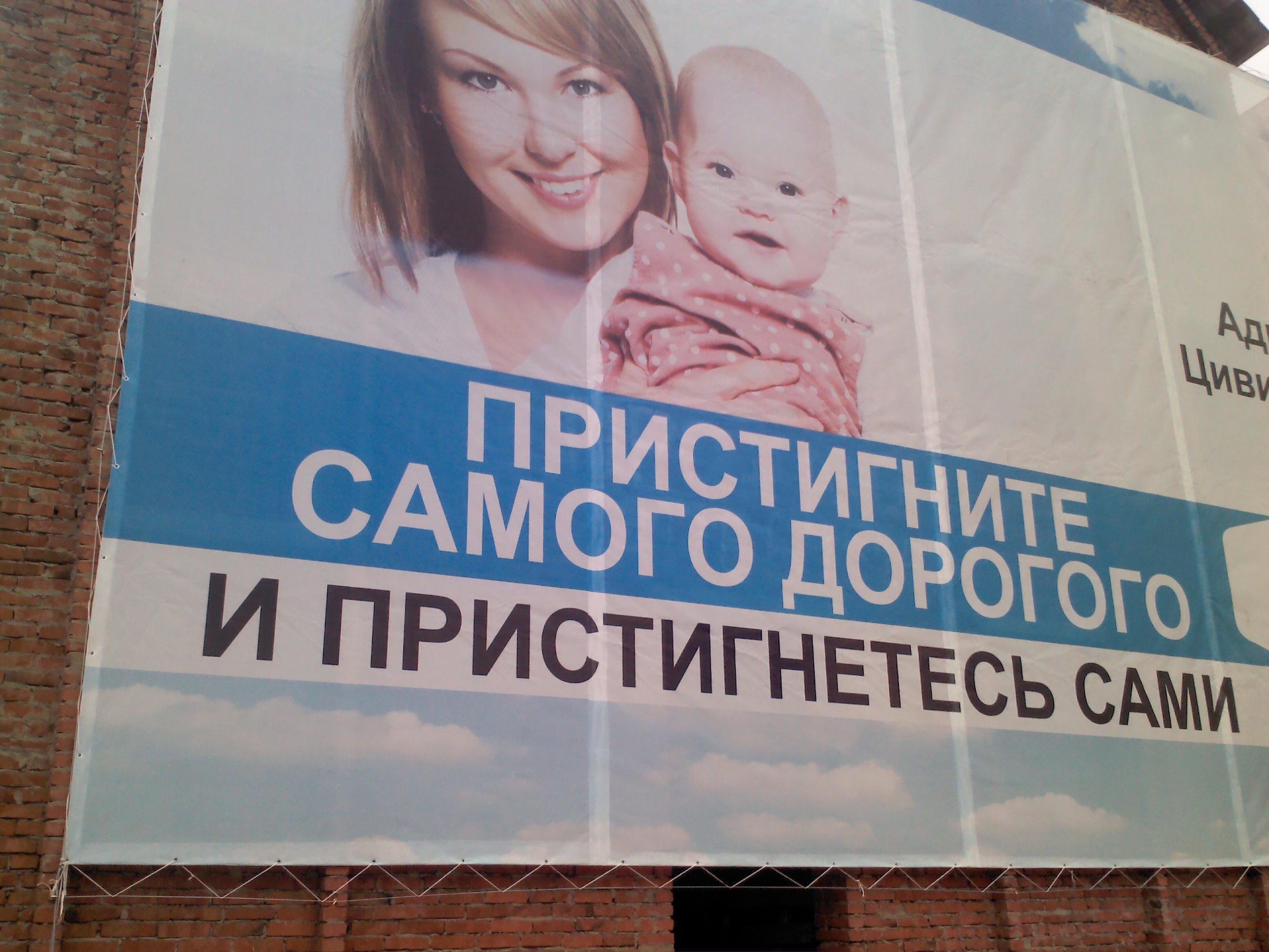 Фото помилок в рекламі 18 фотография