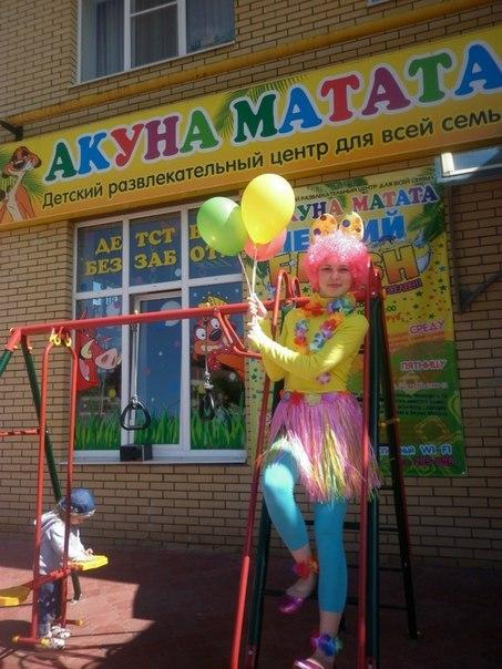 Аниматоры для детей Чебоксарская улица как устроить детский праздник день рождения дома 3 года