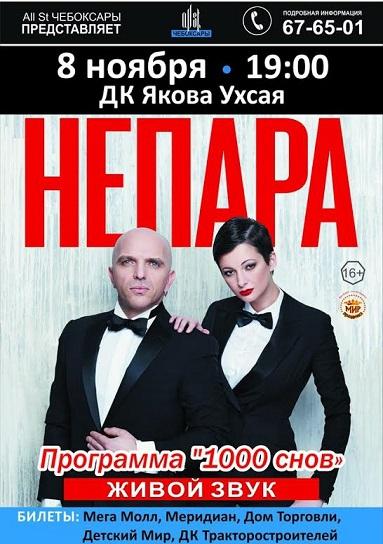 афиша театр для детей иркутск