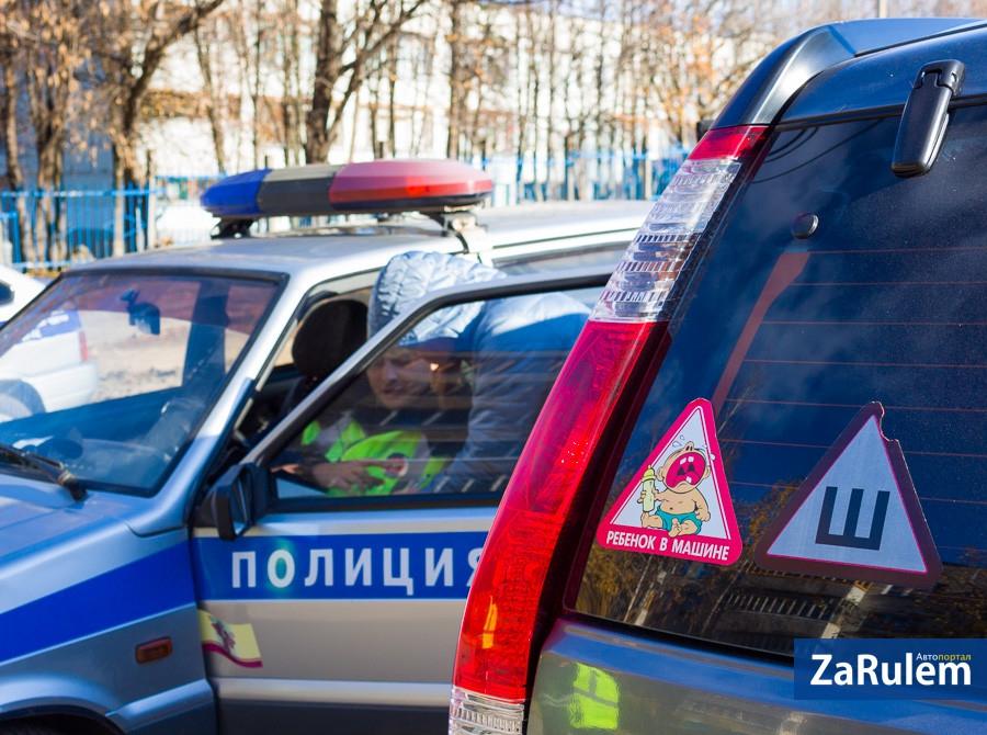 Перевозка детей до 12 лет в автомобиле в соответствии с требованиями пдд.