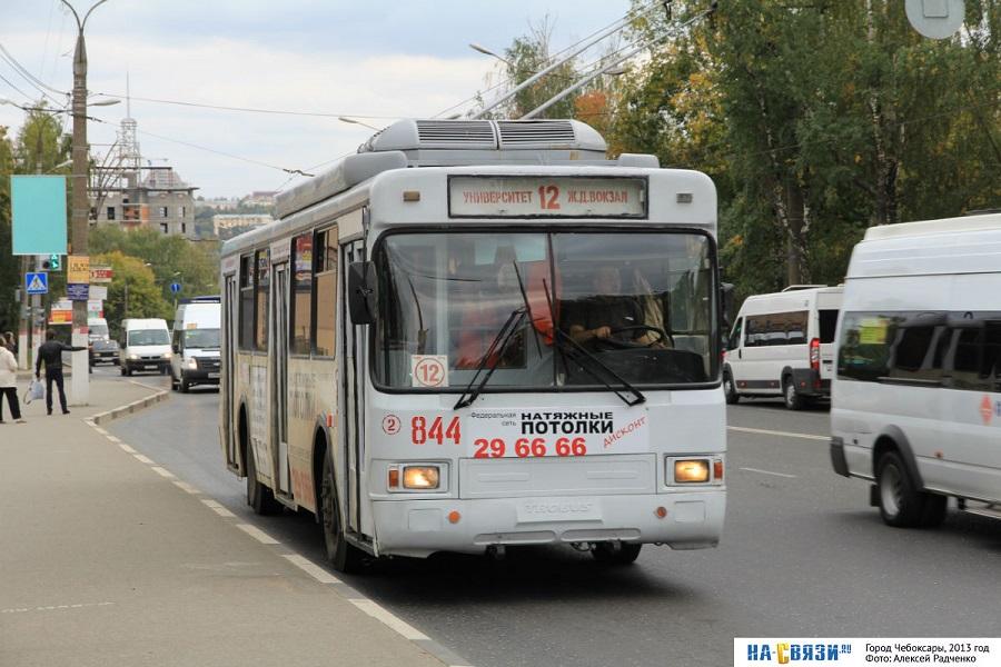 В Чебоксарах 12-й троллейбус