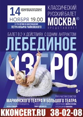 Афиша театр оперы и балета чебоксары 2016 сколько стоит билет в театр пенза