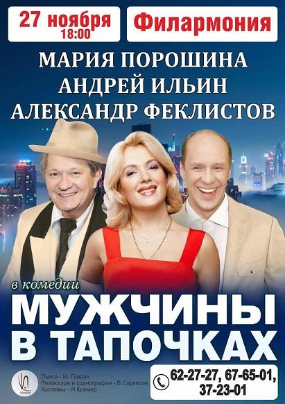 Репертуар дк меридиан на ноябрь 2015