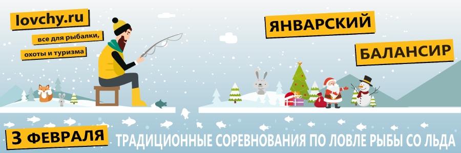 3 февраля на левом берегу Волги рядом с поселком Октябрьский ...