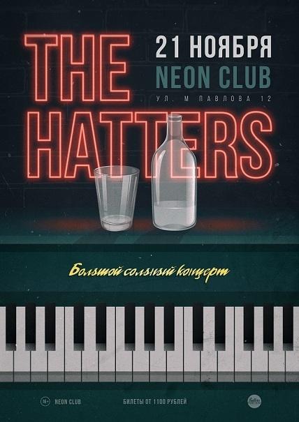 21 ноября ночной клуб клуб в монино ночной